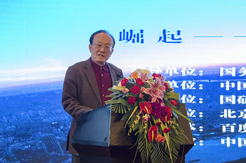 原全国人大财经委办公室副主任、《基金法》起草组组长 王连洲