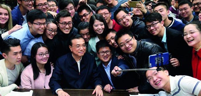 李克强考察清华和北大召开高等教育改革创新座谈会
