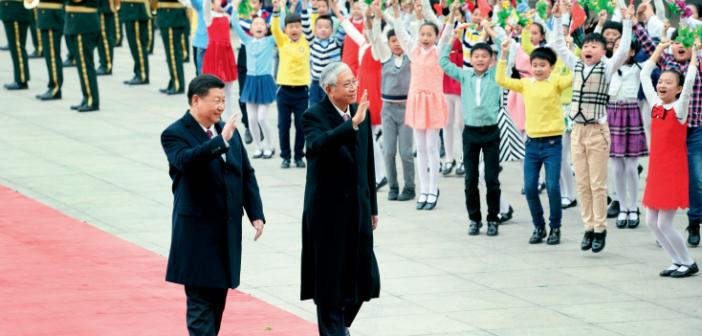 封二:缅甸总统吴廷觉访华
