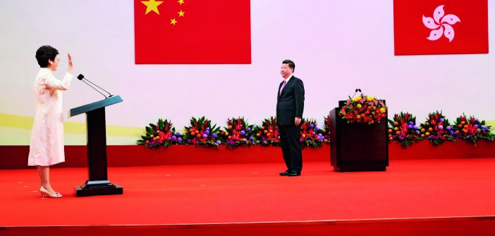 庆祝香港回归祖国20周年大会暨香港特别行政区第五届政府就职典礼隆重举行