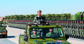 庆祝建军90周年阅兵在朱日和联合训练基地举行