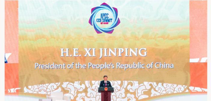 封二:习近平出席APEC第二十五次领导人非正式会议并访问越南老挝   李克强出席东亚合作领导人系列会议并访问菲律宾
