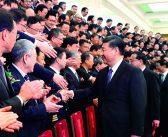 封二:中共中央国务院举行国家科学技术奖励大会、李克强出席澜湄合作第二次领导人会议