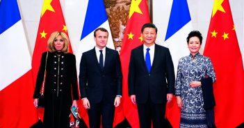 封面:法国总统马克龙访华
