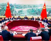 封二:中共中央政治局召开民主生活会