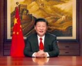 封面:国家主席习近平发表2018年新年贺词