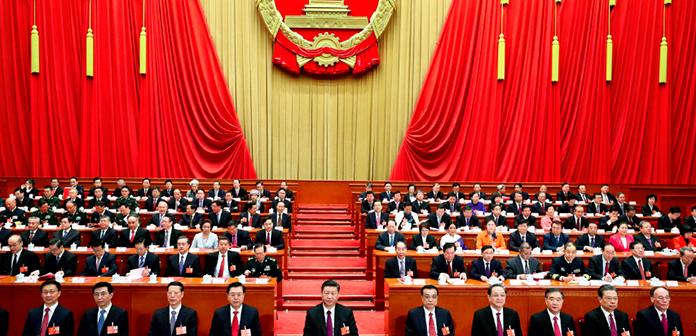 封二:十三届全国人大一次会议、全国政协十三届一次会议在京闭幕