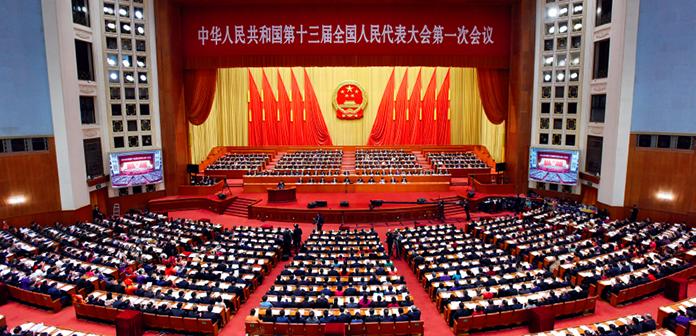 封二:十三届全国人大一次会议、全国政协十三届一次会议在京召开(新华社供图)