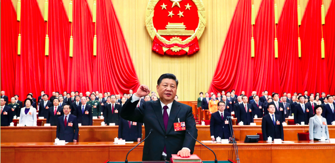 封面:习近平当选国家主席中央军委主席