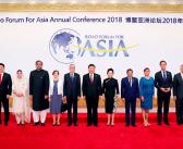 封二:博鳌亚洲论坛2018年年会举行、海南庆祝建省办经济特区30周年