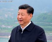 封面:习近平考察长江并主持召开深入推动长江经济带发展座谈会