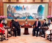 封二:习近平在钓鱼台会见金正恩 |  金正恩与特朗普在新加坡举行会晤
