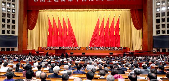 封二:两院院士大会在京召开 |  文在寅与金正恩再次举行会晤