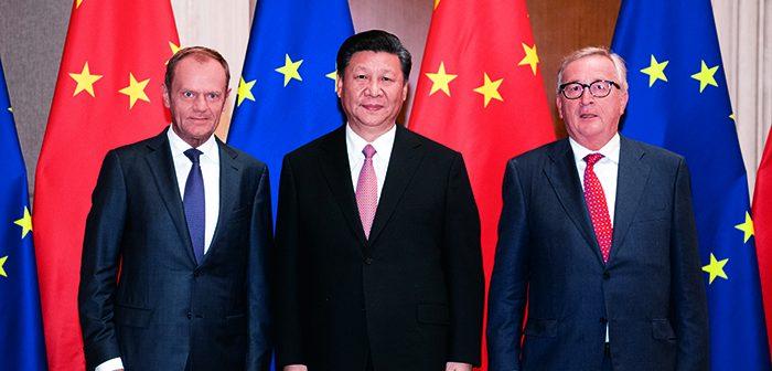 封面:习近平会见欧洲理事会主席图斯克和欧盟委员会主席容克