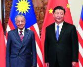 封面:马来西亚总理马哈蒂尔访华