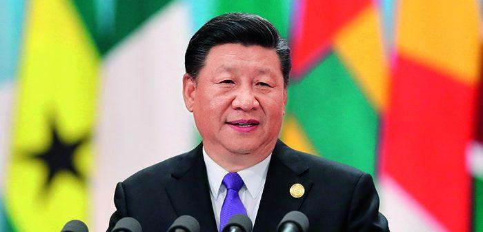 封面:习近平出席中非合作论坛北京峰会开幕式并发表主旨讲话