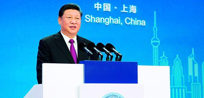 封面:习近平出席首届进博会开幕式并发表演讲