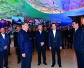 """封面:习近平等参观""""伟大的变革——庆祝改革开放40周年大型展览"""""""