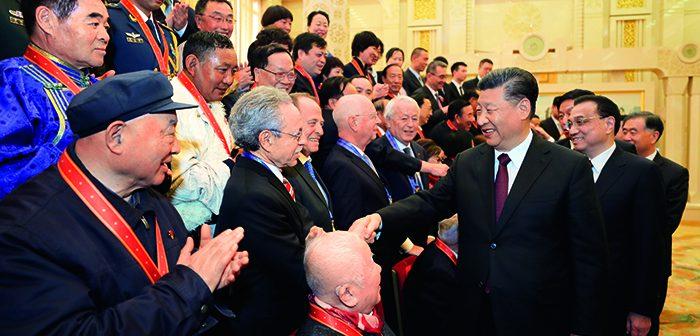 封二:庆祝改革开放40周年大会在京隆重举行