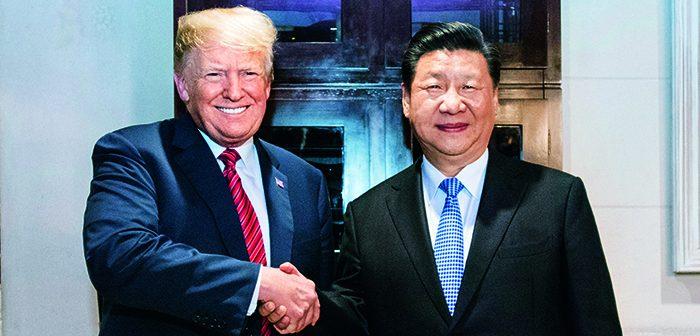 封面:习近平同特朗普举行会晤