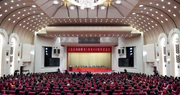 封二:《告台湾同胞书》发表40周年纪念会在京举行| 人类探测器首次在月球背面软着陆