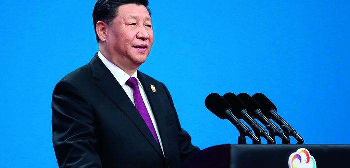 封面:习近平出席亚洲文明对话大会开幕式并发表主旨演讲
