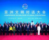 封二:亚洲文明对话大会在北京举行| 李克强主持召开企业减税降费专题座谈会