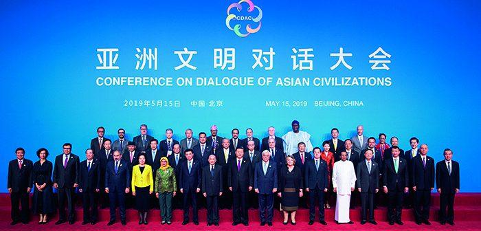 封二:亚洲文明对话大会在北京举行  李克强主持召开企业减税降费专题座谈会
