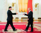 封面:习近平访问俄罗斯 两国宣布发展中俄新时代全面战略协作伙伴关系