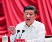 封面:习近平在中央党校(国家行政学院)中青年干部培训班开班式上发表重要讲话