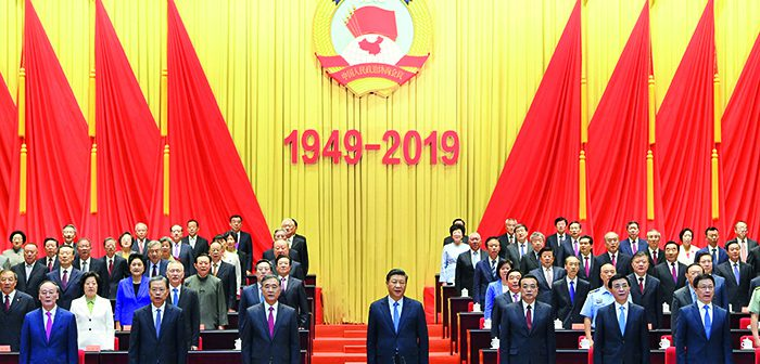 封二:习近平出席中央政协工作会议暨庆祝中国人民政治协商会议成立70周年大会| 习近平视察北京香山革命纪念地