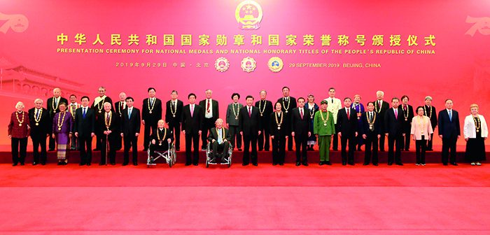 封二:中华人民共和国国家勋章和国家荣誉称号颁授仪式在京举行| 庆祝中华人民共和国成立70周年大会在京举行