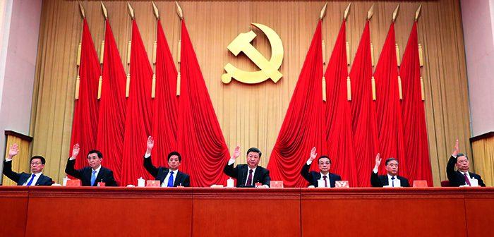 封面:中国共产党第十九届中央委员会第四次全体会议在北京举行