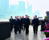 封二:习近平在上海考察| 习近平出席第二届进博会开幕式并发表主旨演讲