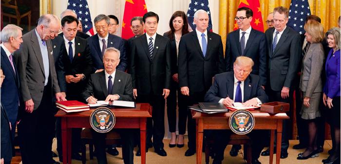 封二:国家科学技术奖励大会在京举行| 中美签署第一阶段经贸协议