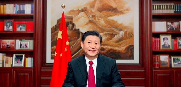 封面:国家主席习近平发表新年贺词