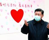 封面:习近平在北京调研指导新冠肺炎疫情防控工作