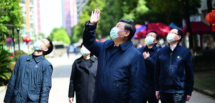 封面:习近平在湖北省考察新冠肺炎疫情防控工作