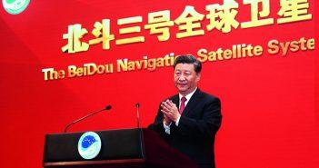 封面:习近平宣布北斗三号全球卫星导航系统正式开通
