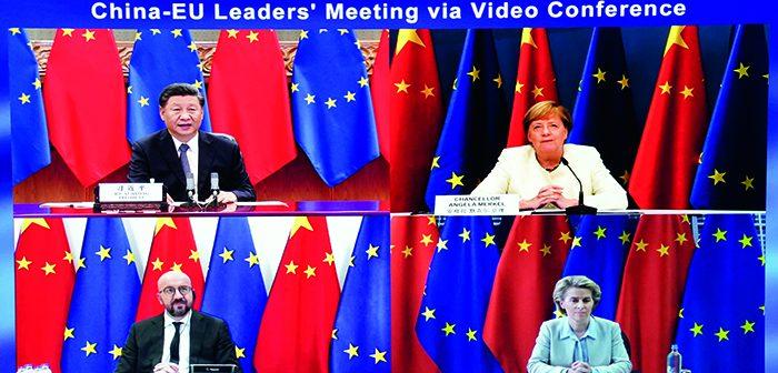 封三:习近平同德国欧盟领导人共同举行会晤|李克强出席世界经济论坛全球企业家视频特别对话会