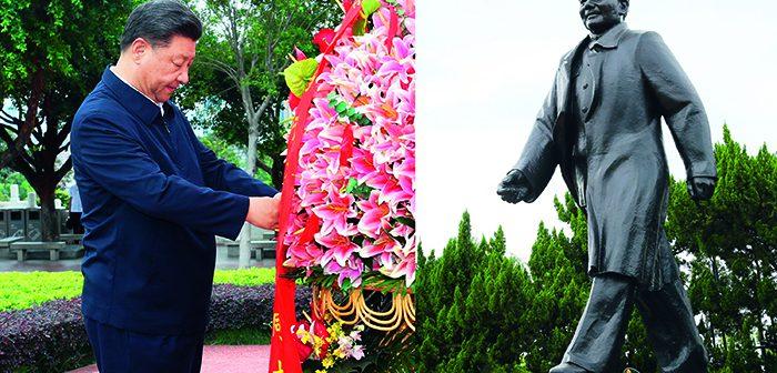 封二:习近平向深圳莲花山公园邓小平同志铜像敬献花篮| 习近平等党和国家领导人出席国庆招待会