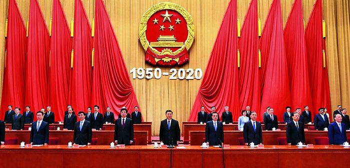 封三:纪念中国人民志愿军抗美援朝出国作战70周年大会在京举行| 李克强在河南考察
