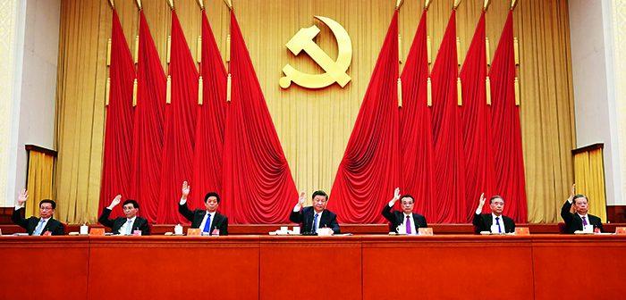 封面:中国共产党第十九届中央委员会第五次全体会议在北京举行