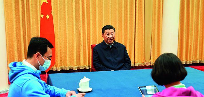 封二:习近平参加第七次全国人口普查登记|习近平在第三届进博会开幕式上发表主旨演讲