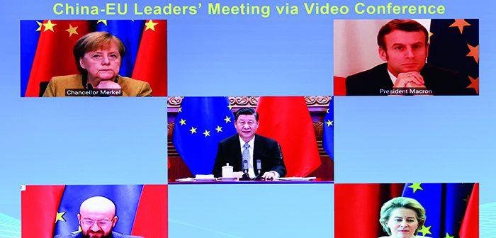 封二:中欧领导人宣布完成中欧投资协定谈判| 全国政协举行新年茶话会