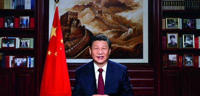 封面:国家主席习近平发表二〇二一年新年贺词