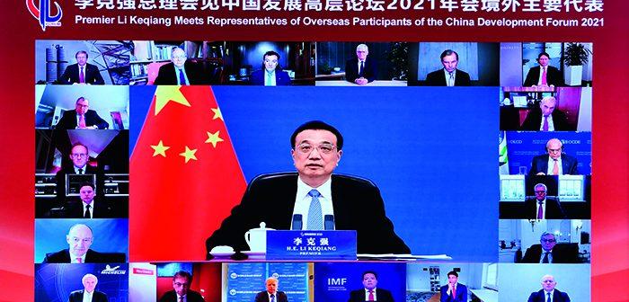 封二:李克强会见中国发展高层论坛境外代表| 韩正出席中国发展高层论坛