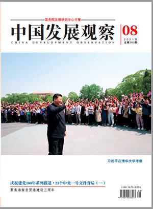 http://www.chinado.cn/?p=11289