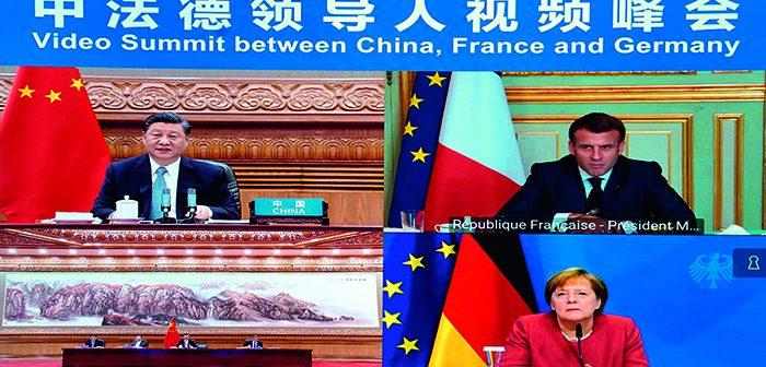 封二:习近平同法国德国领导人举行视频峰会 | 李克强出席同美国工商界领袖对话会