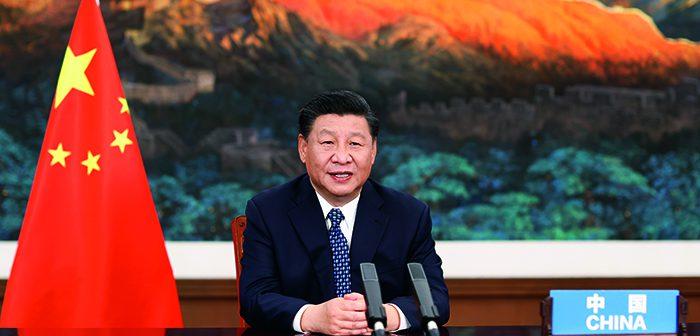 封二:习近平出席全球健康峰会并发表重要讲话   李克强在浙江考察